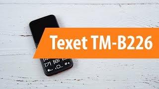 Розпакування стільникового телефону Texet TM-B226 / Unboxing Texet TM-B226
