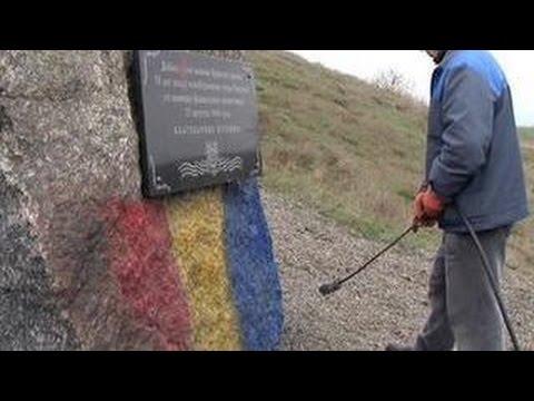 Вандалы осквернили памятник освободителям Бендер