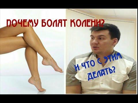 Из за плоскостопия болят колени