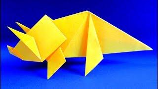 Как сделать динозавра из бумаги. Оригами динозавр - Трицератопс