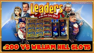 £200 V's William Hill Slots! 🎰