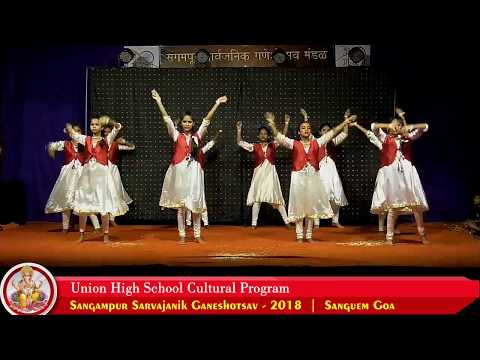 Union High School Cultural Program Part 2 | Sangampur Sarvajanik Ganeshotsav 2018