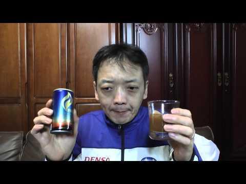 キリンFIRE缶コーヒーアンティオキア コロンビア産アンティオキア豆51%