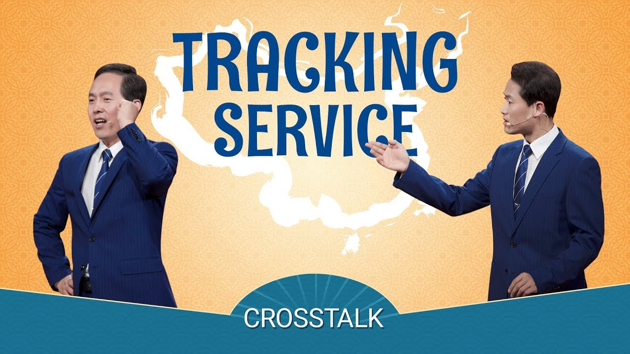 """Christian Crosstalk """"Tracking Service""""   Tearing off the False Mask of China's """"Religious Freedom"""""""