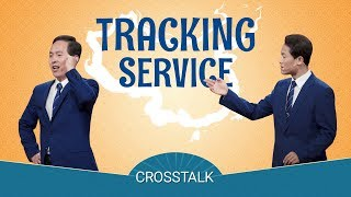 "English Christian Crosstalk ""Tracking Service"" Tear off the False Mask of China's Religious Freedom"