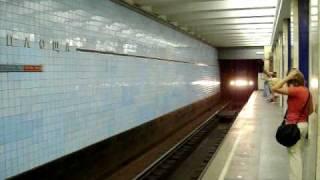 Poshtova Ploshcha (Kiev Metro)