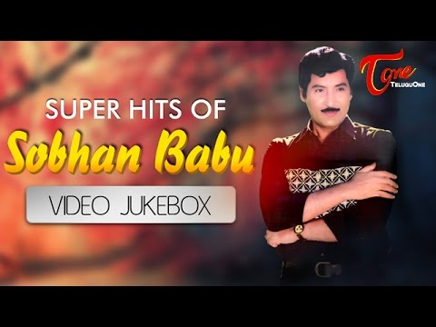 Sobhan Babu's Best 50 Telugu Songs on AllBestSongs.com!!