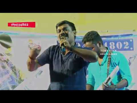 Singer Velmurugan  Pulipa Puliyanga Song With Tony Rock Music Live