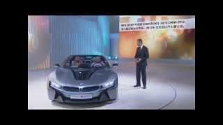 2012 bmw i8 concept spyder at the 2012 beijing motor show