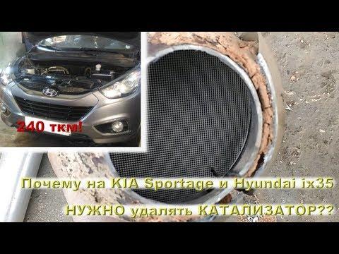 Вы можете выбрать и купить киа спортейдж 2017 года в москве по лучшей цене от. На сайте доступны фото kia sportage в новом кузове, технические. Сертифицированные автомобили с пробегом «kia уверен» · kia уверен.