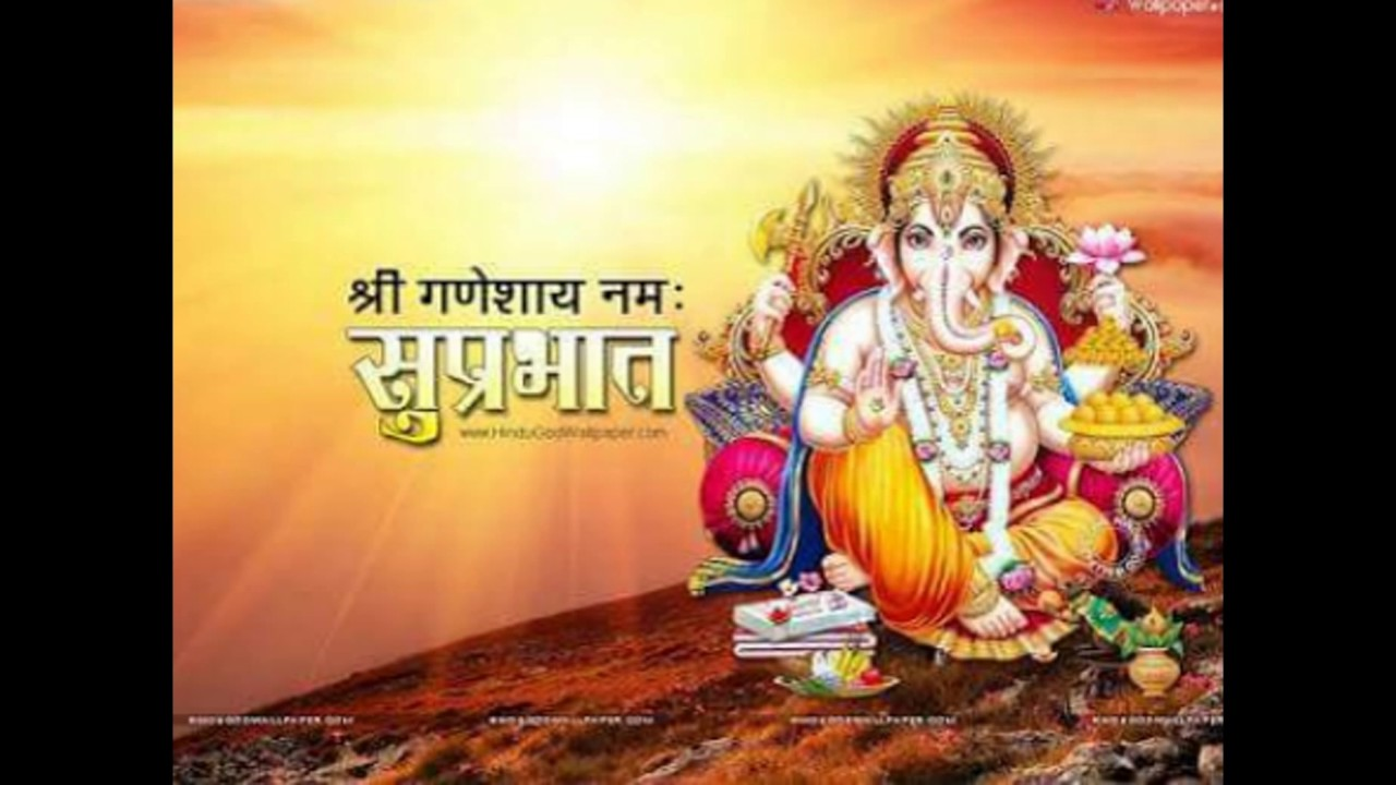 Good Morning Ganesha On Whatsapp With Video Youtube