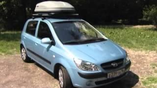 Автобагажники и Фаркопы(, 2014-09-06T10:13:35.000Z)