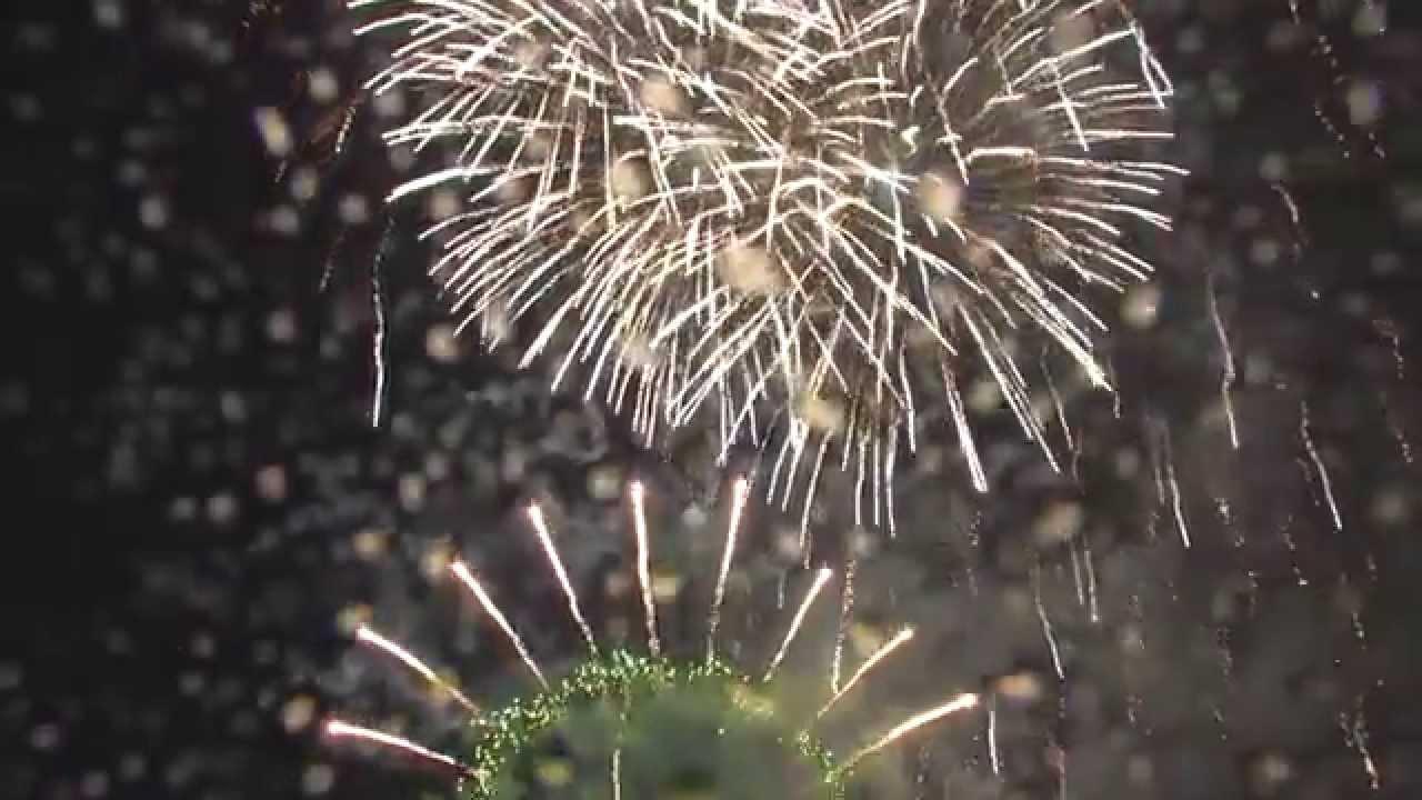Bavaria Feuerwerk
