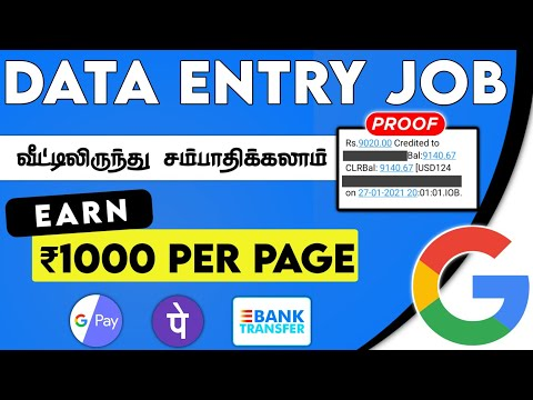 EARN ₹1000/PAGE|DATA ENTRY JOBS WORK FROM HOME IN TAMIL|EARN MONEY BY GOOGLE TRANSLATE 2021