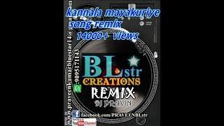 Kannala Mayakuriye Remix