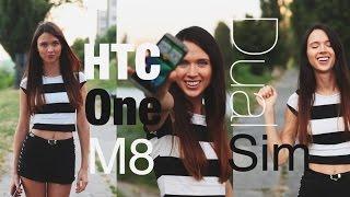 HTC One M8 Dual Sim: обзор смартфона(Цена и наличие: http://rozetka.com.ua/htc_one_m8_dual_sim_metal_grey_uacrf/p1158225/ Видеообзор смартфона HTC One M8 Dual Sim Смотреть ..., 2014-08-07T06:30:29.000Z)