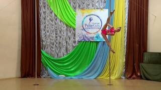 Макарчук Ольга, Pole Dance Competition 2017, 3 place