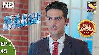 Haasil - Ep 45 - Full Episode - 3rd January, 2018