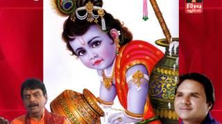 Kana Ne Makhan Bhave Re(Original)-Hemant Chauhan-Shrinathji Ni Zakhi-Lord Krishna Bhajan-Song