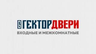 видео Паркет купить Казань