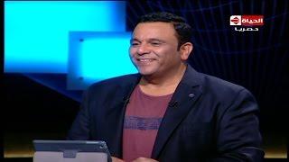 بالفيديو- محمد فؤاد يوافق على تدريس المناهج الجنسية بشروط