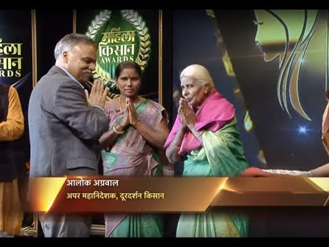 Mahila Kisan Awards - Episode 47