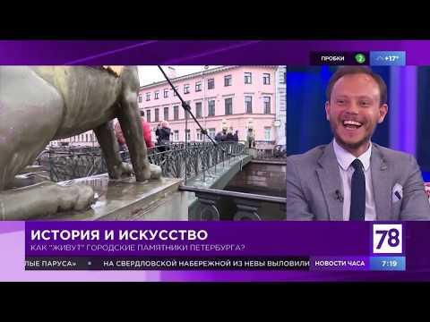 """О запрете трогать памятники в """"Полезном утре"""""""