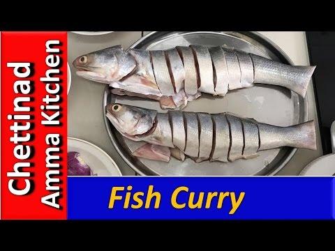 Salmon Fish Curry | காலா மீன் குழம்பு | Non-Veg | CAK