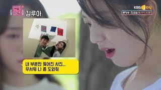 연애의 참견-고민녀는 헤어져야 할까?.20180814