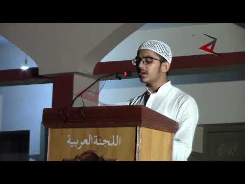 Meri maa meri pyari maa, tujh pe dil jaan hai qurban - Beautiful Urdu nazam on mother - Abdul Naafi