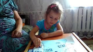 Вероника учится читать. 12 видеоурок про парные согласные Д,Т.