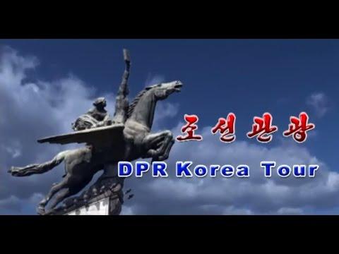 North Korea 2016 part 1 of 3 - Pyongyang, Kaesong and Sariwon