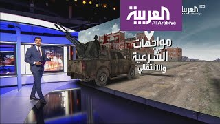 اليمن.. عودة الدولة إلى عدن