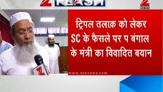 Watch TMC MLA Siddiqullah Chowdhury's reaction on SC verdict on Triple Talaq