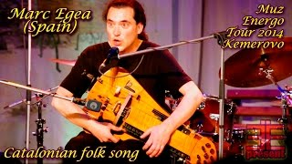 marc egea the catalan folk song