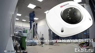 Смотреть видео Видеонаблюдение Novicam в Екатеринбурге