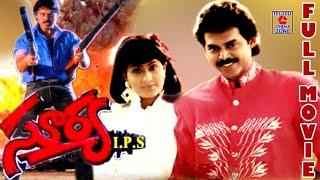 Surya I P S Telugu Movie
