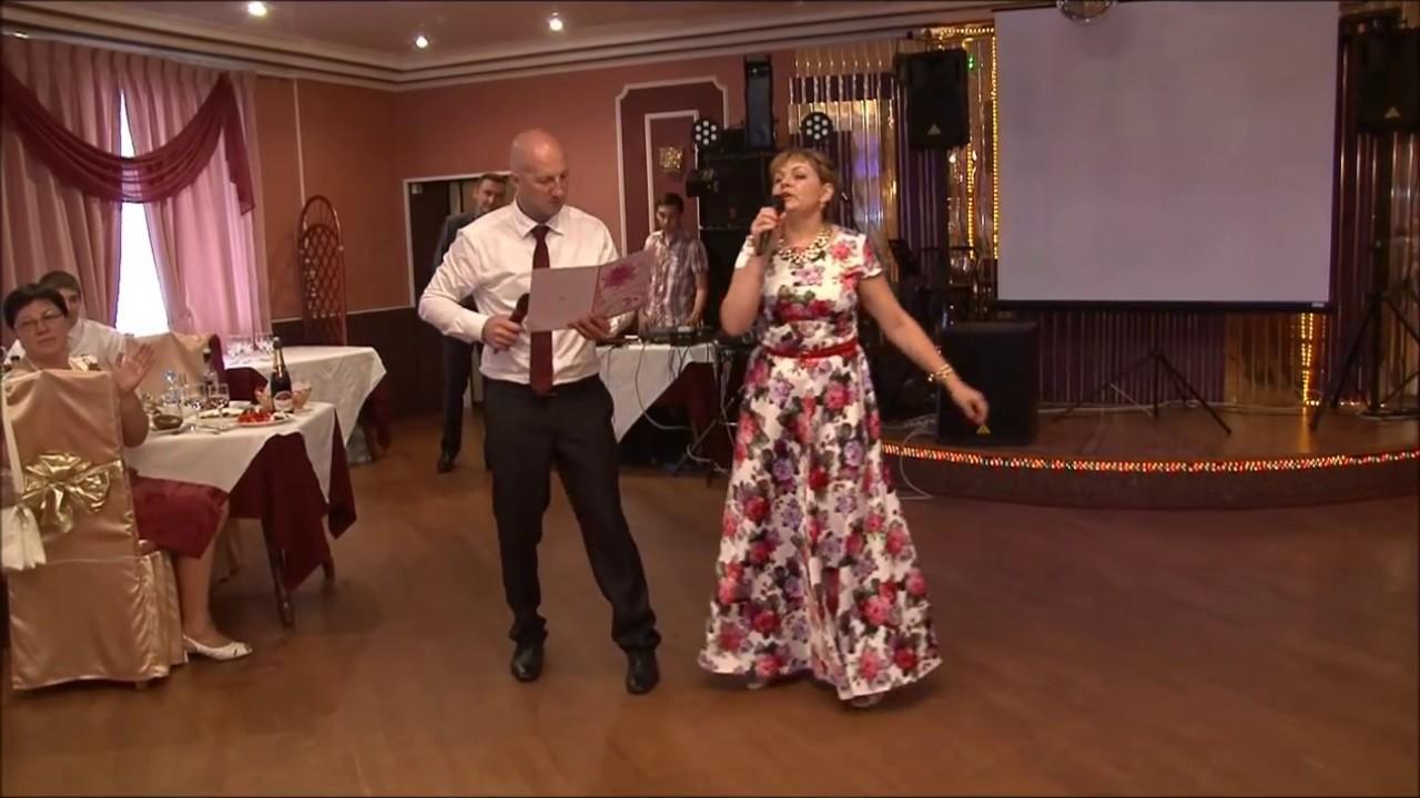 Свадебный рэп от родителей