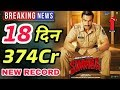 Simmba 18th Day Box Office Collection | Simmba Box Office Collection Day 18 | Ranveer Singh