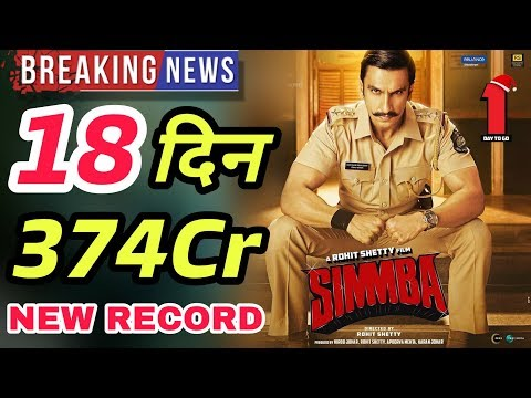 Simmba 18th Day Box Office Collection | Simmba Box Office Collection Day 18 | Ranveer Singh Mp3