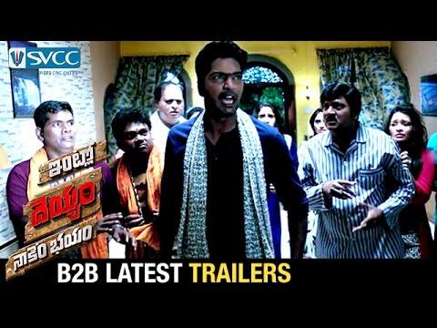 Intlo Dayyam Nakem Bhayam Movie Back 2...