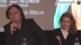Пресс-конференция Стальная Бабочка (Stalnaya Babochka Press)