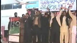 PSF wel come party in gomal university 2011