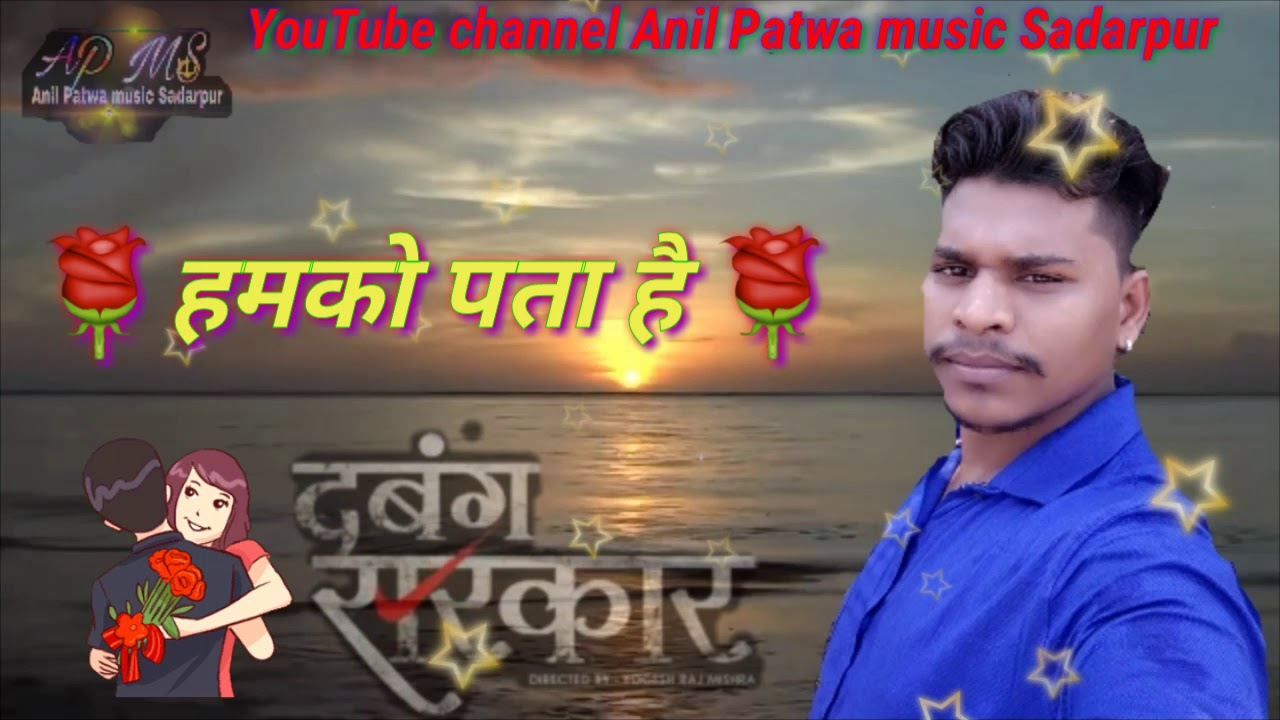 Deewano Ke Jaise Karte Ho Shararat Hindi Song 2018 Youtube