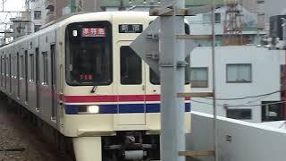 [京王マークの位置が違う]京王9000系9730F京王線笹塚駅到着
