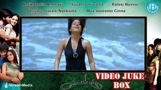 Yuvatha Movie Songs || Video Juke Box || Nikhil Siddharth - Aksha Pardasany || Mani Sharma Songs