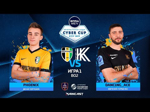 Phoenix Vs Danc1ng_ace | UPL Cyber CUP 2019 By NIVEA MEN