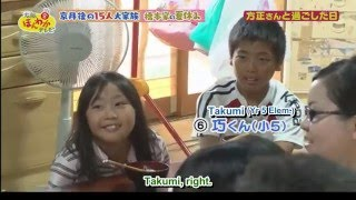 Tsukitei Housei - A Day with 13 Kids (Subbed) 1 of 2