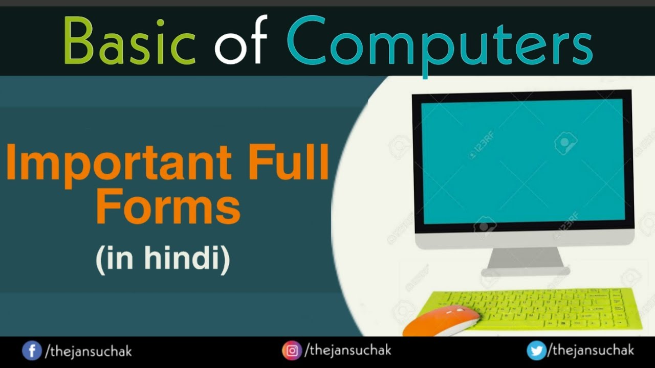 Important full forms | GENERAL COMPUTER | GC#11 | FOR ALL COMPETITIVE EXAM | In Hindi