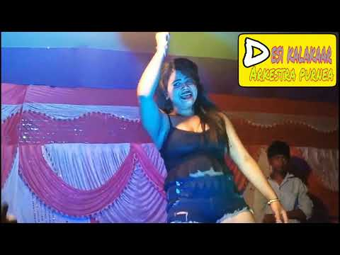 Latest Arkestra & Sexy Video || Desi Kalakaar Arkestra Purnea || Hot Sexy Arkestra Video || Bhojpuri